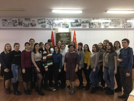 Группа У11А 13 февраля 2019 года посетила музей истории ГАПОУ КК ЛСПК