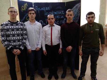 Фестиваль «Ярмарка молодёжных идей «Да! Выбо.ru» в рамках месячника молодого избирателя