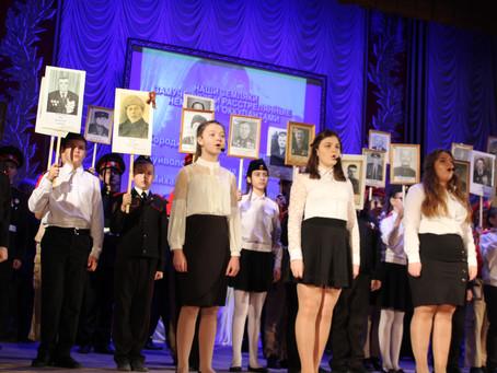 Мероприятие, посвященное 76-ой годовщине со дня освобождения Ленинградского района