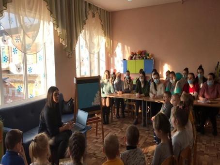 Учебная практика по ПМ03. Организация занятий по основным общеобразовательным программам дошкольного