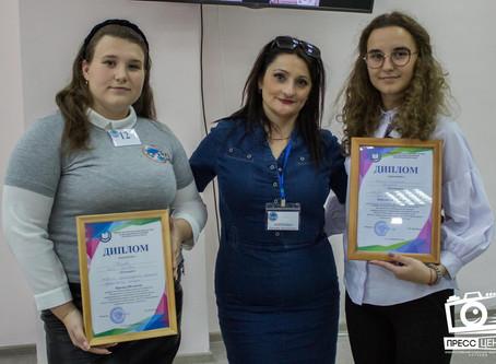 Краевая олимпиада по специальностям укрупненной группы «Образование и педагогические науки»