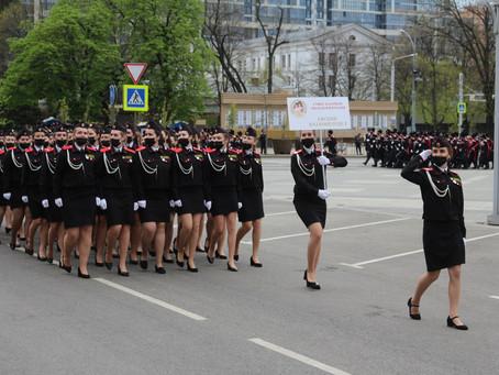 Парад Кубанского казачьего войска 2021 года