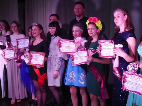Конкурс «Мисс Весна 2019» среди молодёжи Ленинградского сельского поселения