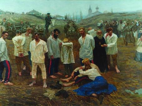 24 января – День памяти жертв геноцида казачества