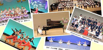 発表会_Photo2.jpg