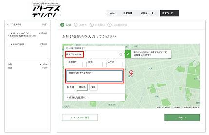 スクリーンショット 2021-04-05 18.30.47.jpg
