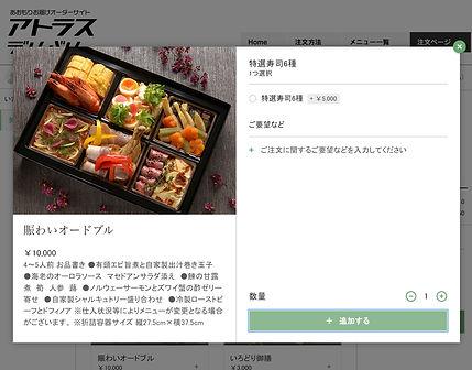 スクリーンショット 2021-04-05 18.06.47.jpg