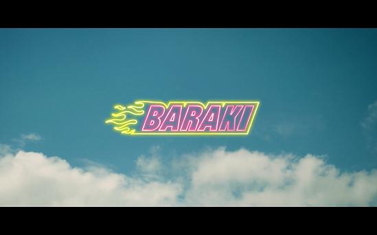 Barak2.png