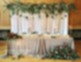 Hochzeitsdekoration by Inna Wiebe.jpg