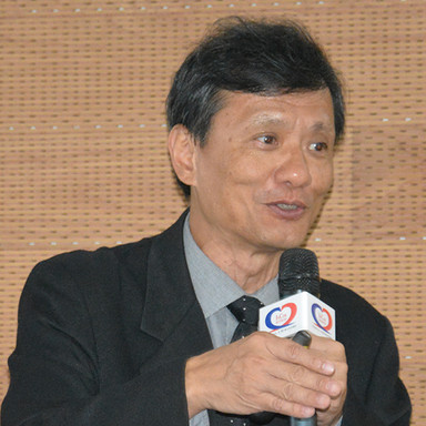Chao Lung Wen