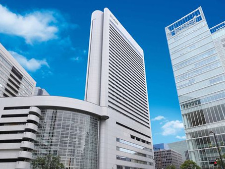 Exploring Osaka from the Hilton