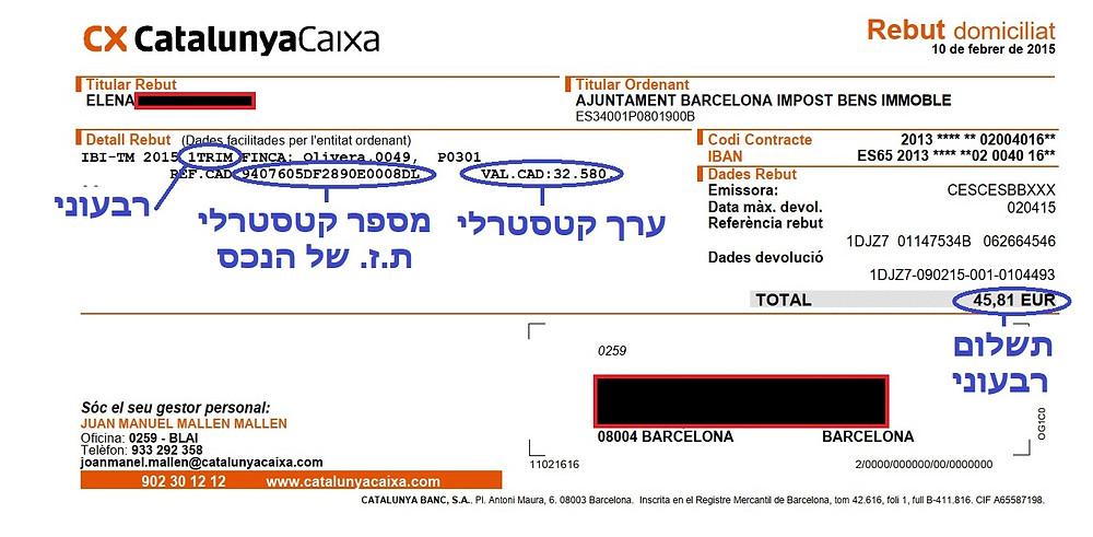 מיסים בספרד - תלוש לתשלום ארנונה למס ארנונה בספרד
