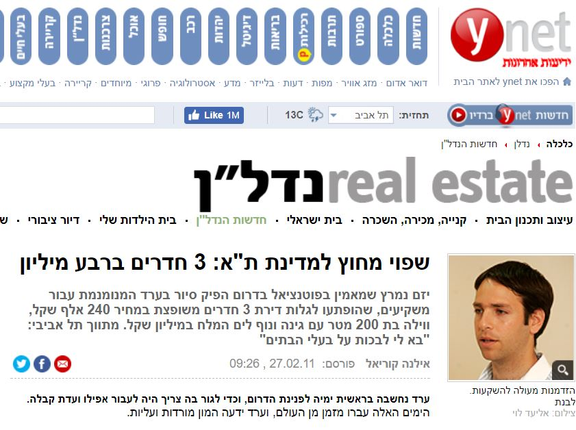 אסף לבנת כתבה YNET