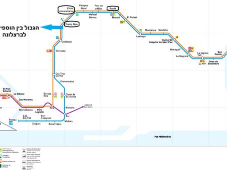 """קו המטרו החדש שיקפיץ את מחירי הנדל""""ן בהוספיטלט, ברצלונה"""