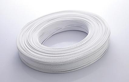 2P Wire