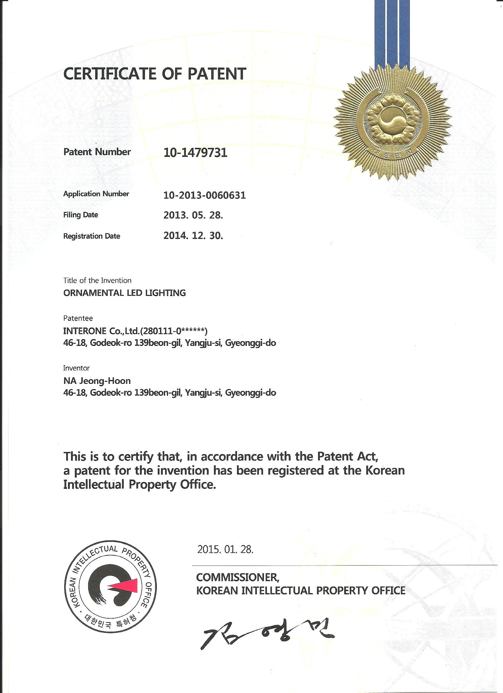 Patent Ornamental LED Lighting (EN)