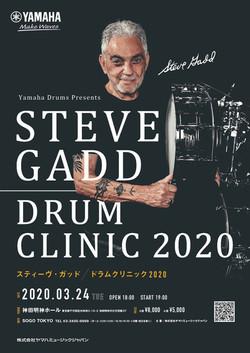 stevegadd_drumclinic2020ad
