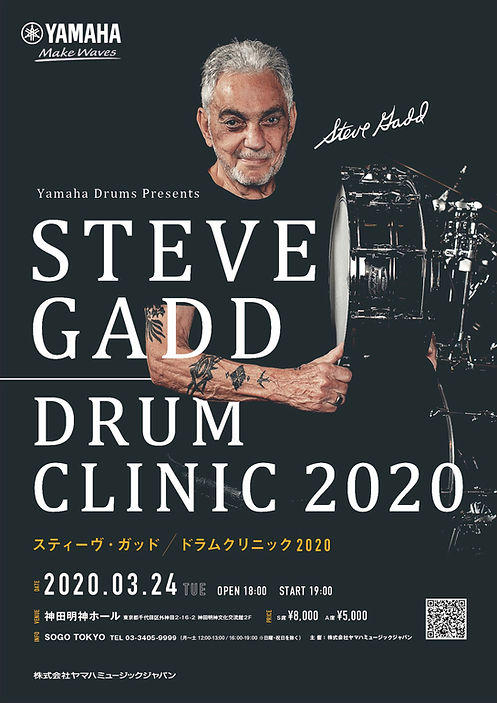 stevegadd_drumclinic2020ad.jpg