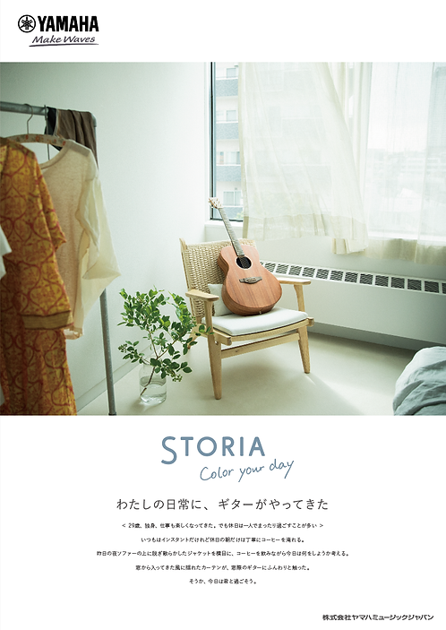 storia2_poster.png