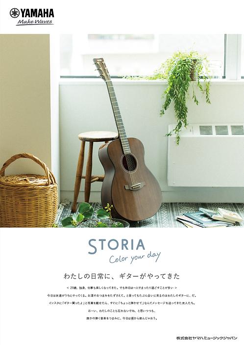 storia3_poster.png