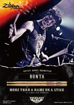 Zildjian Drumstick BUNTA model