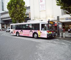 kinkan_bus