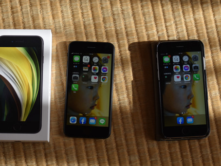 iPhone SE  20210114