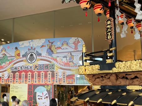 『信州・まつもと大歌舞伎』20210617