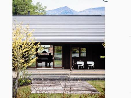 『信州の建築家とつくる家16』発刊 20210402