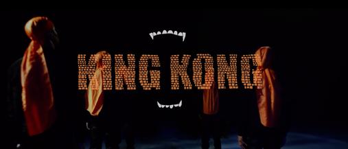 MHD KING KONG AFROTRAP 11.59.56.png