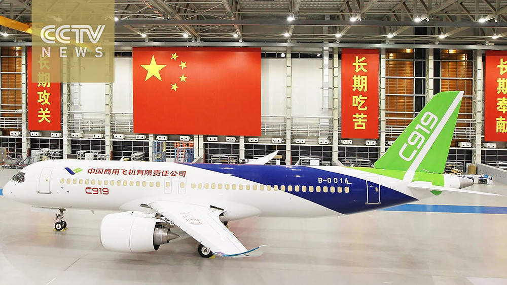 Chineses C919 Factory