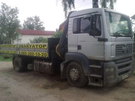 Перевозка оборудования в Балашихе