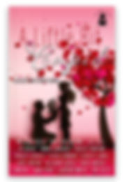 LEA_COLL_BOOK_DETAIL_cupid.jpg