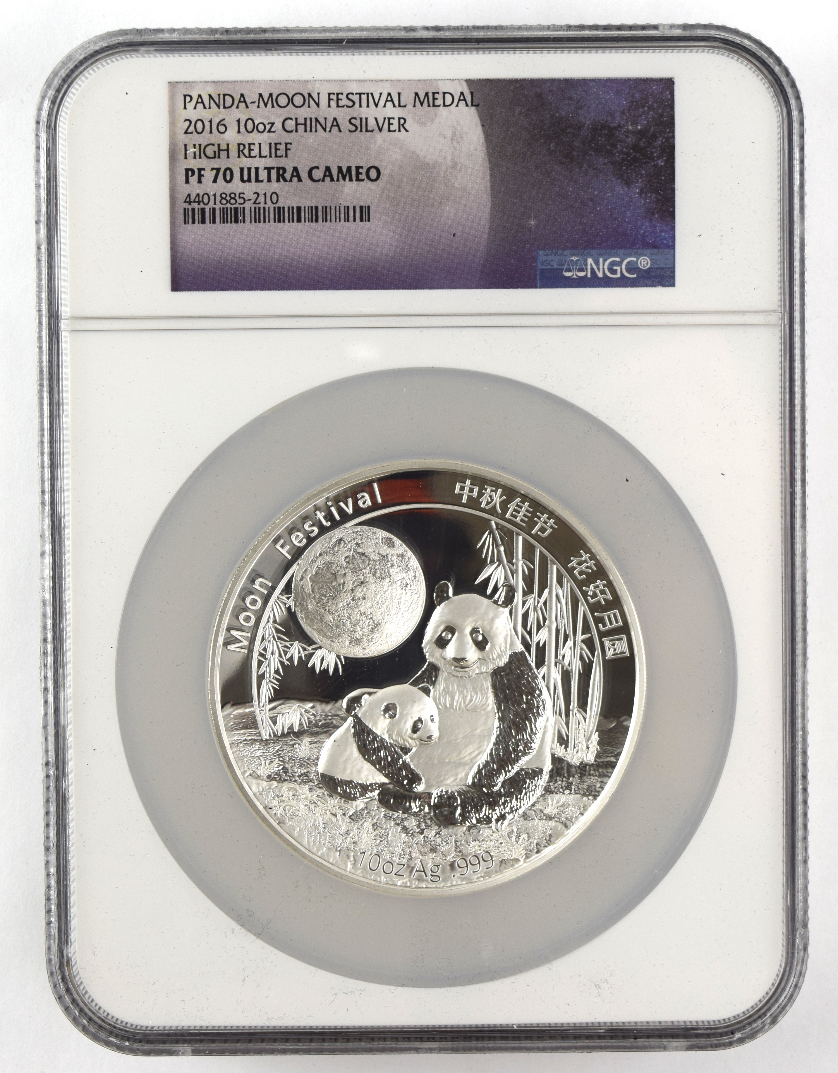 2015 Panda Moon Festival Medal