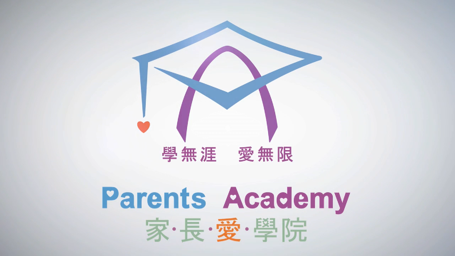 Kick off Ceremony of Parents Academy