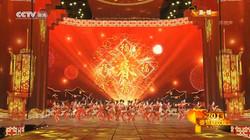 央視2013春節聯歡晚會Opening