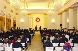 Corporate & PR Event