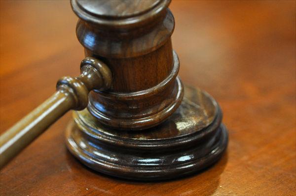 Initial Consultation (Criminal Defense)