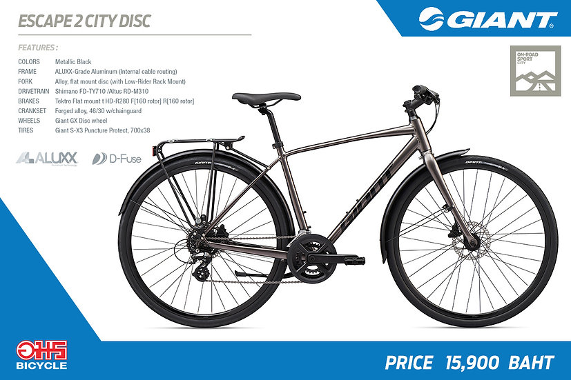 GIANT ESCAPE 2 CITY DISC 2020