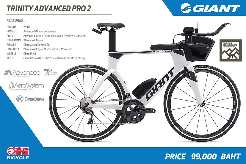 GIANT TRINITY ADVANCED PRO 2 2020