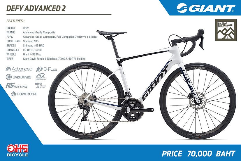 GIANT DEFY ADVANCED 2 2020