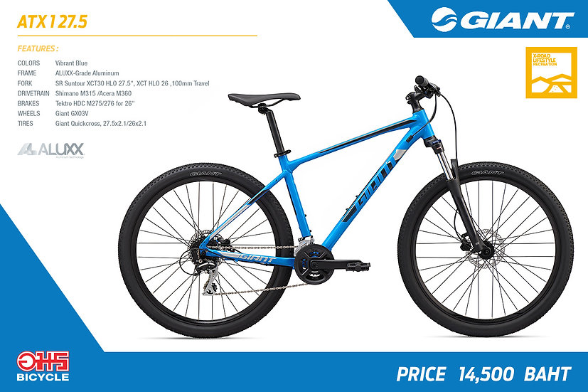 GIANT ATX 1 27.5 2020