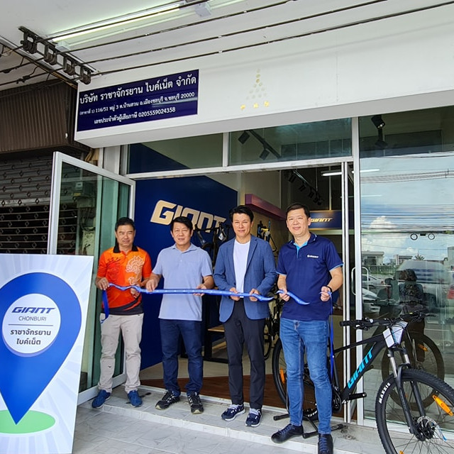 "Grand Opening ""GIANT Thailand Chonburi""  by Racha Jakkayan Bike net"