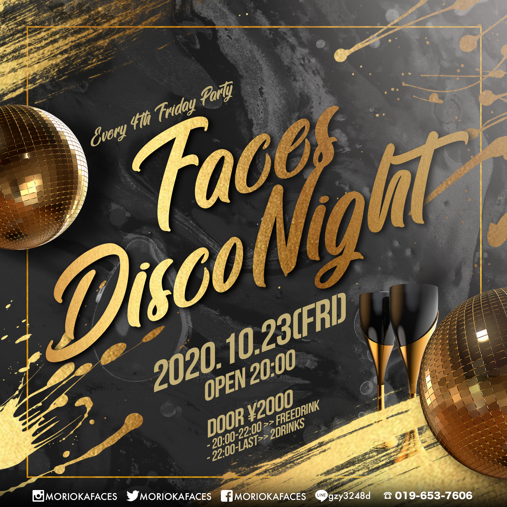 10.23(FRI) FACES DISCO NIGHT