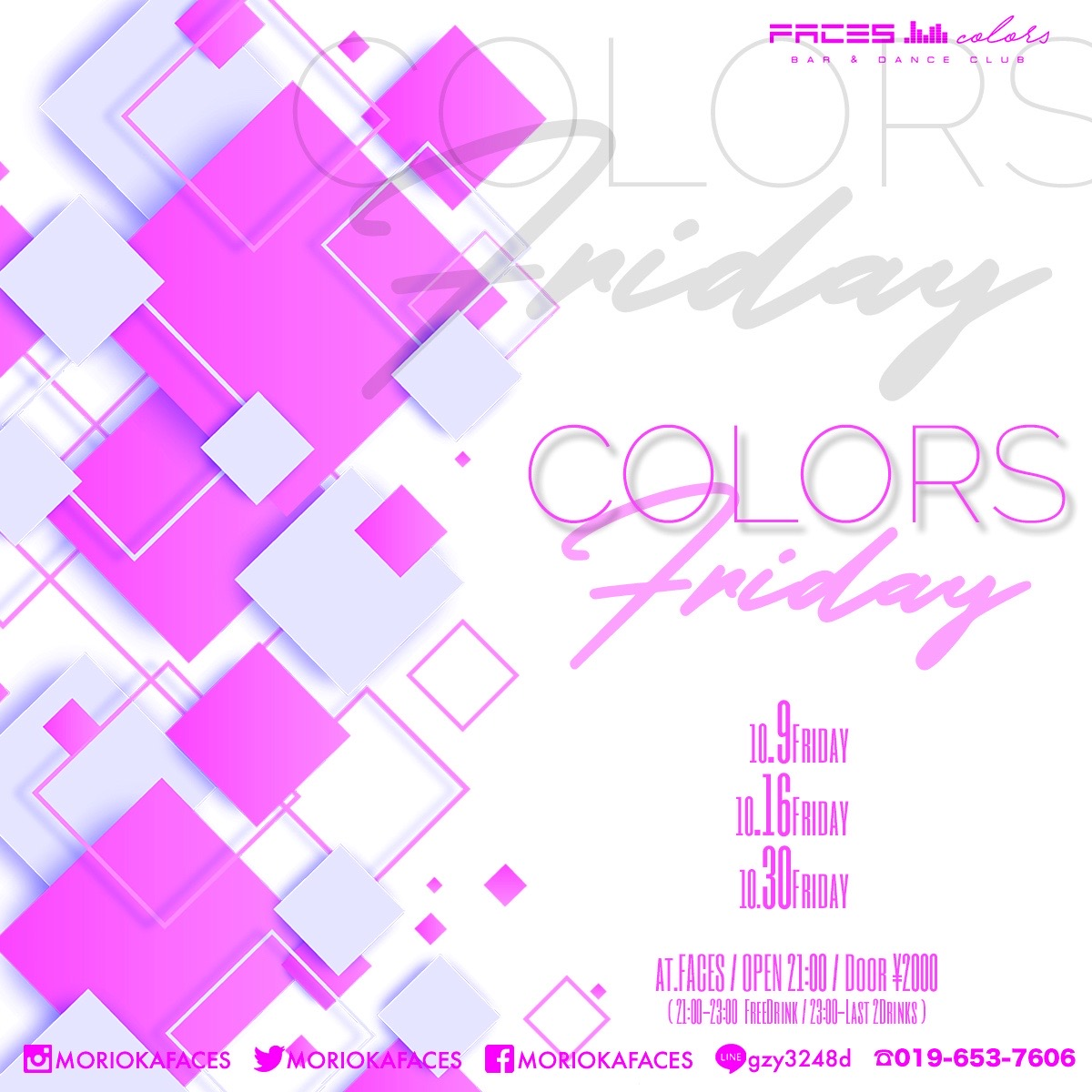 10.9(FRI) COLORS FRIDAY