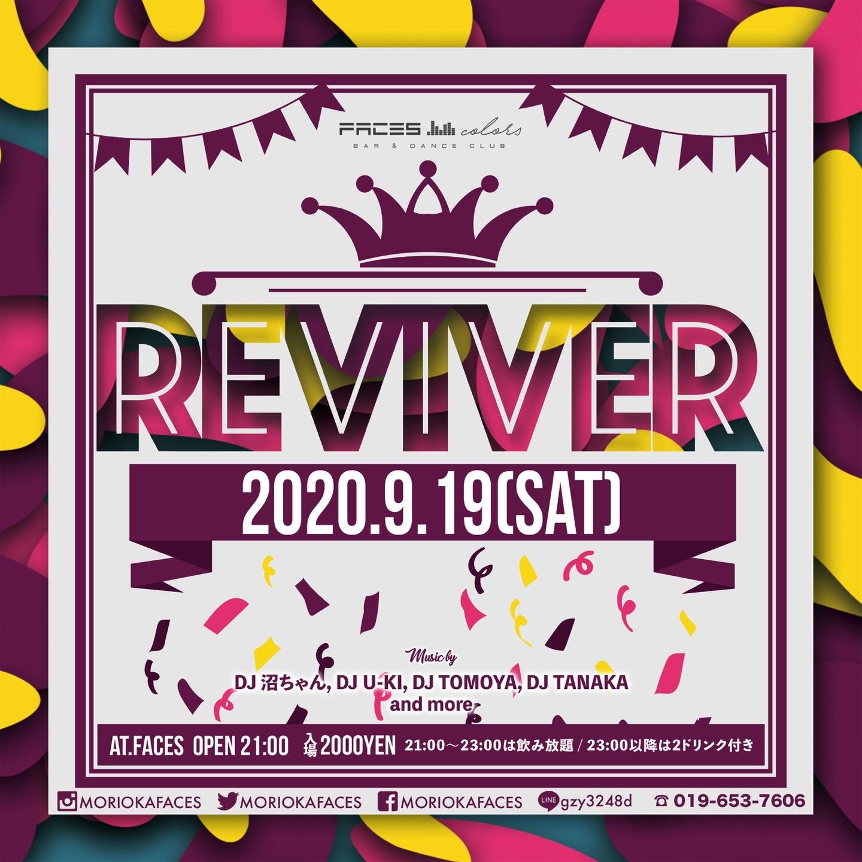 9.19(SAT) REVIVER