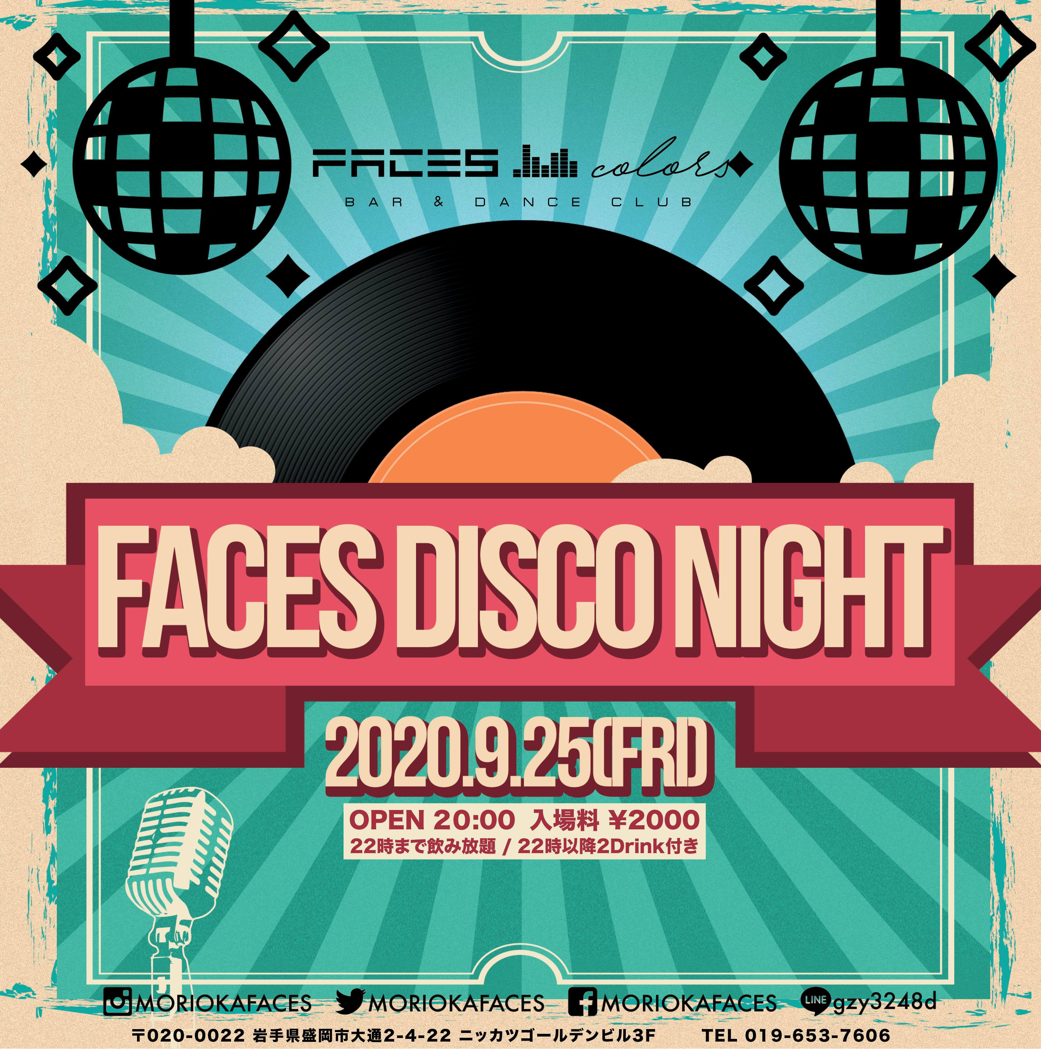 9.25(FRI) FACES DISCO NIGHT