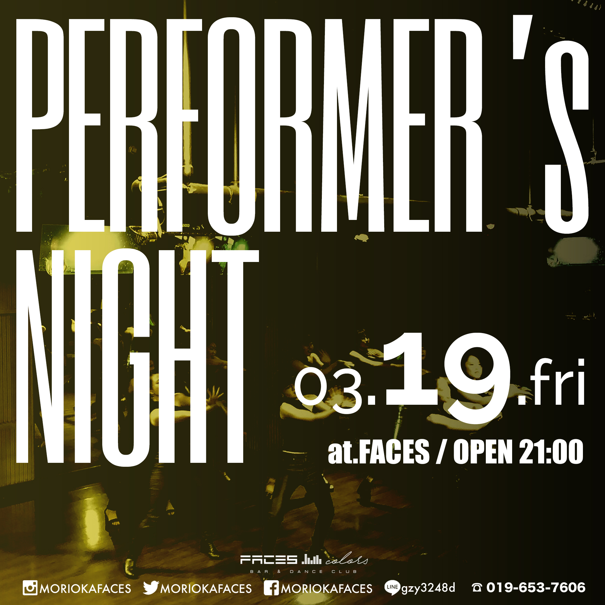 3.19(Fri) Performer's Night