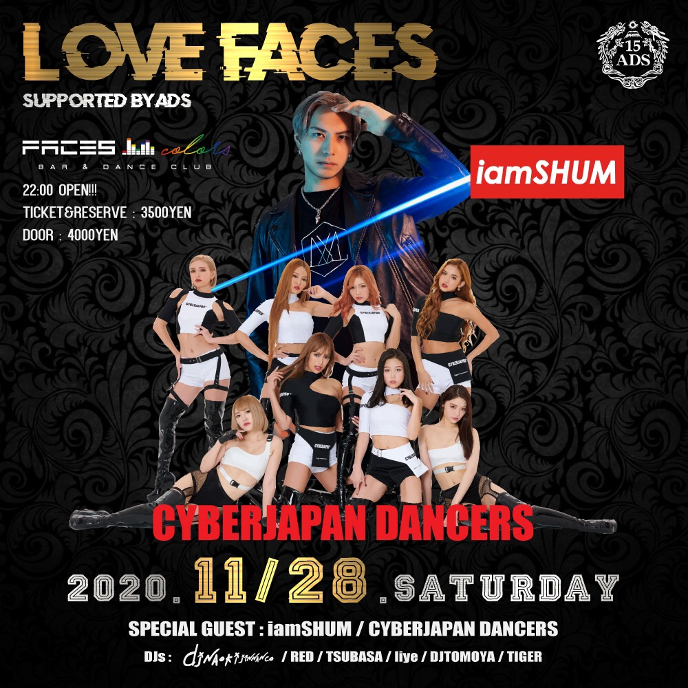 11.28(SAT) LOVE FACES