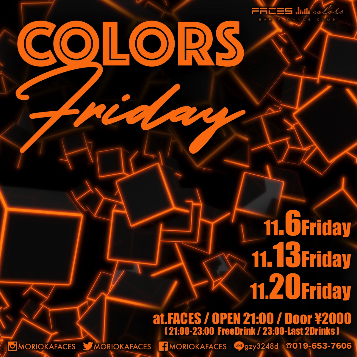 11.6(FRI) COLORS FRIDAY